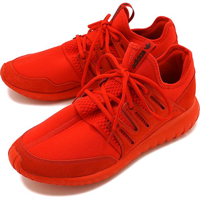 Adidas Originals Chaussures De Sport Radiaux Tubulaires Dans S80116 Rouge 9xmMXRs0t