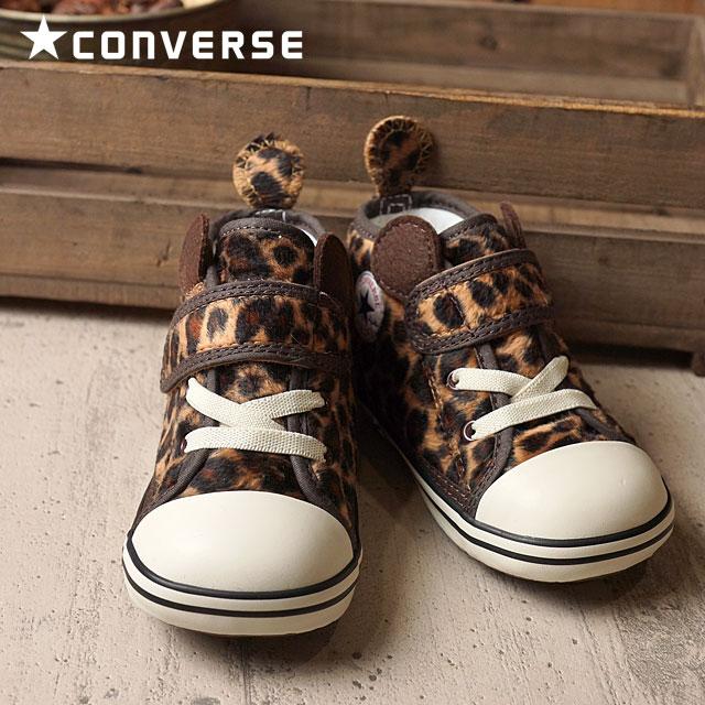1 Shoetime Star Baby M Minilepard V Kids Converse All 77AaH0zq dcf0dd2bd