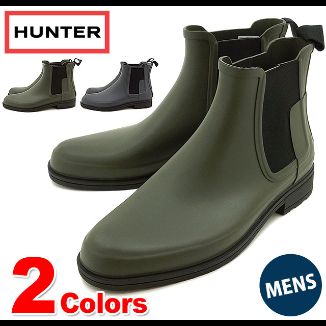 37ed84e4a Hunter Mens Original Refined Dark Sole Chelsea Boots Men