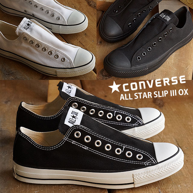 e4d6f2f7b213 Converse all-stars slip 3 Oxford sneakers CONVERSE ALL STAR SLIP III OX  (32163790 32163791 32164011) shoetime