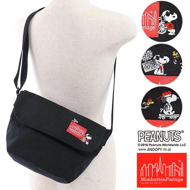 Manhattan Portage x peanut bags casual messen Manhattan Portage PEANUTS SNOOPY Casual Messenger Bag (MP1603SNPY16 FW16)