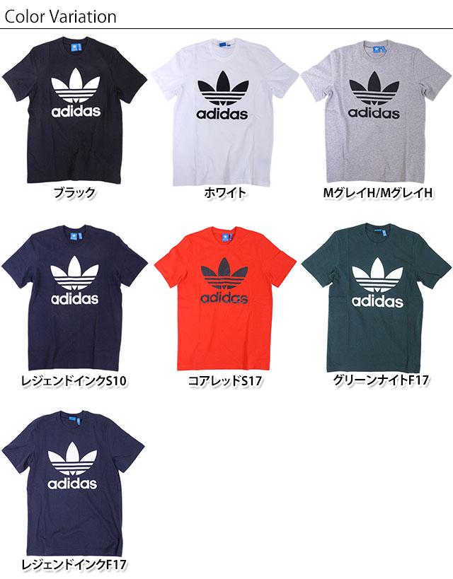 adidas t shirt originals
