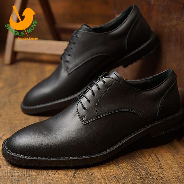 【即納】【返品送料無料】SPINGLE Biz スピングル ビズ メンズ Biz-313 プレーントゥ SPINGLE MOVE スピングルムーブ ビジネスシューズ BLACK 靴 (BIZ313 FW17)【コンビニ受取対応商品】