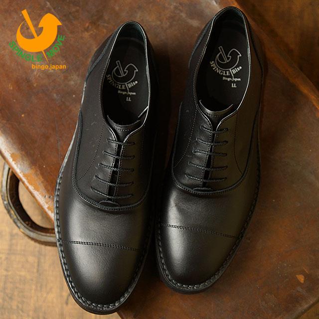 【即納】【返品送料無料】SPINGLE Biz スピングル ビズ メンズ Biz-319 ストレートチップ SPINGLE MOVE スピングルムーブ ビジネスシューズ BLACK 靴 (BIZ319 FW17)【コンビニ受取対応商品】