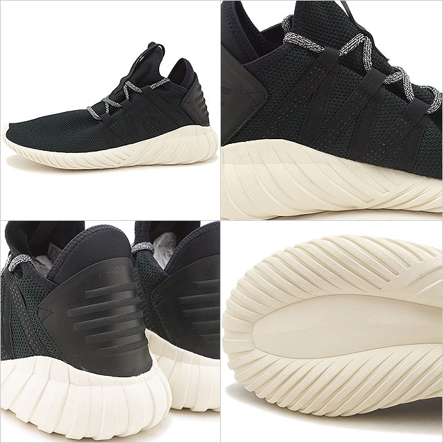 A Look At The Cheap Adidas Tubular Rise In Core Black
