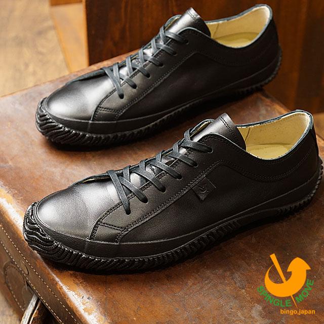 【即納】【返品送料無料】SPINGLE MOVE スピングルムーブ メンズ・レディース レザー スニーカー 靴 SPM-652 スピングル ムーヴ Black (SPM652 FW17)【コンビニ受取対応商品】