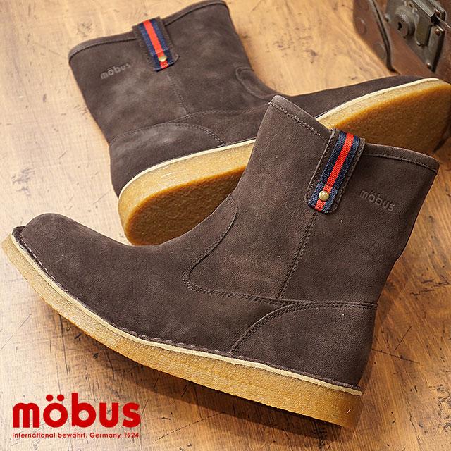 【即納】mobus モーブス メンズ スニーカー 靴 ブーツ CASIMIR カシミール DARK BROWN ブラウン (MBK0002-7171 HO17)【コンビニ受取対応商品】