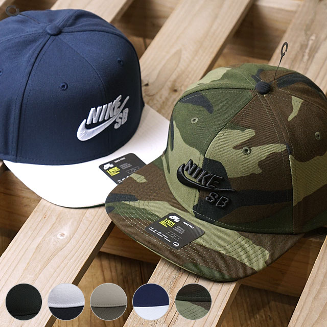 a8a283ea66c ... where to buy nike sb nike sb hat cap snapback icon nike sb icon  snapback 628683
