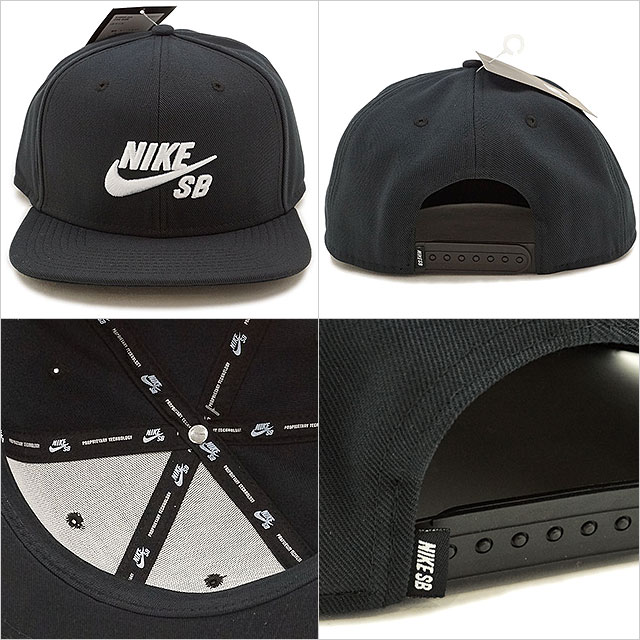 preview of meet meet NIKE SB Nike SB Hat Cap SNAPBACK ICON Nike SB icon Snapback (628683 HO16)