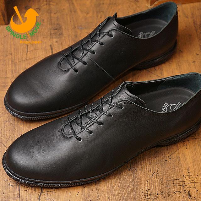 【即納】【返品送料無料】SPINGLE Biz スピングル ビズ BIZ-128 BIZ128 SPINGLE MOVE スピングルムーブ ビジネスシューズ BLACK靴 (BIZ128-05 HO17)【コンビニ受取対応商品】