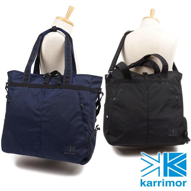 【即納】カリマー Karrimor トリビュート トートバッグ tribute tote メンズ レディース 【コンビニ受取対応商品】