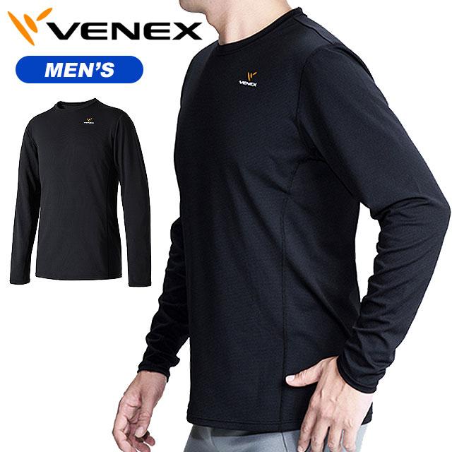【即納】ベネクス VENEX リカバリーウェア メンズ スタンダード ドライ ロングスリーブ Tシャツ 休息 疲労回復 長袖 部屋着 ルームウェア ブラック (6522)