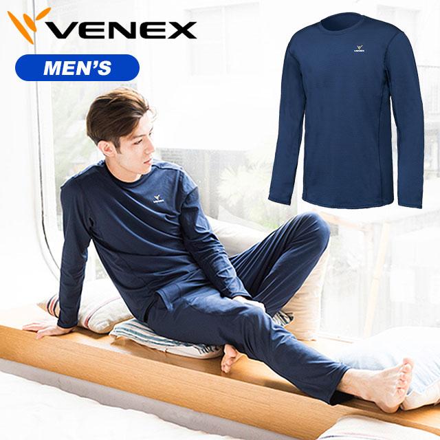 【即納】ベネクス VENEX リカバリーウェア メンズ スタンダード ドライ ロングスリーブ Tシャツ 休息 疲労回復 長袖 部屋着 ルームウェア ネイビー (6522)【コンビニ受取対応商品】