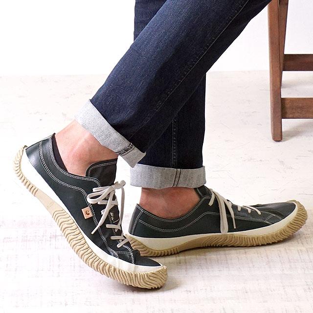 【即納】【返品送料無料】スピングルムーブ スピングル ムーヴ SPINGLE MOVE スニーカー 靴 ダークブルー SPM-110 SPM110 SS12【コンビニ受取対応商品】