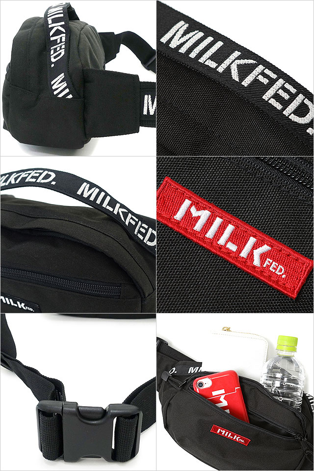 I Have Mixed Drinks About Feelings Sport Waist Packs Fanny Pack For Hike