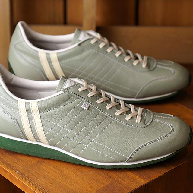 【即納】【返品送料無料】パトリック PATRICK パミール PAMIR メンズ レディース 日本製 スニーカー 靴 グレー系 WASABI (27198 SS19)