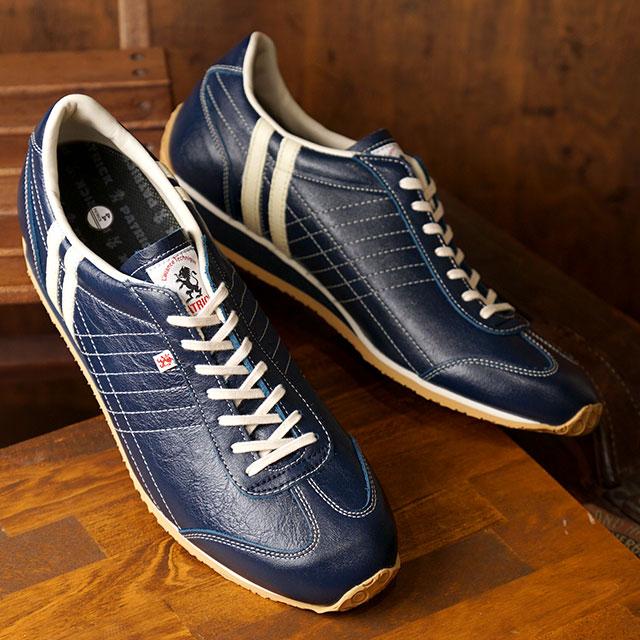 【返品送料無料】【ノベルティプレゼント】PATRICK パトリック スニーカー PAMIR パミール メンズ・レディース 日本製 靴 NAVY ネイビー (27972)
