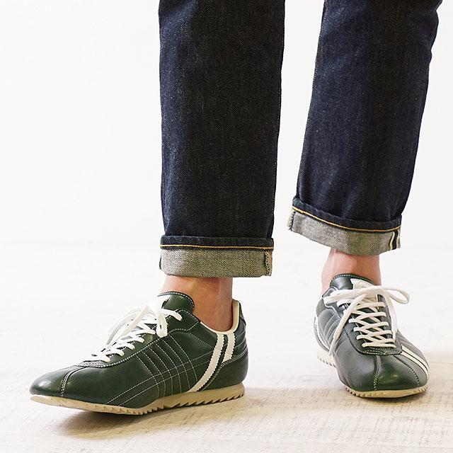 【あす楽対応】【返品送料無料】パトリック PATRICK シュリー SULLY メンズ レディース スニーカー 日本製 靴 FOREST グリーン系(26168)