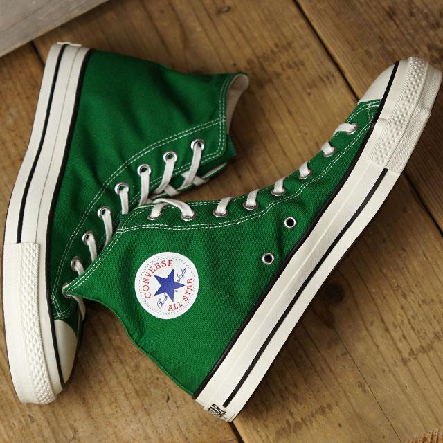 converse all star hi green Online