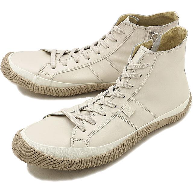 Nike Freek LE (White Metallic Gold)