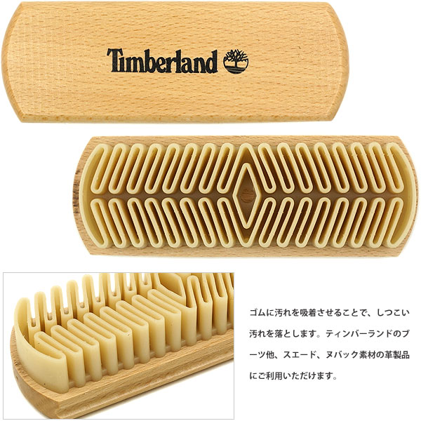 Timberland Boots Suede Brush Raising Series Leather Brushes Pc014