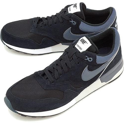 Nike Air Odyssey (652989 001)