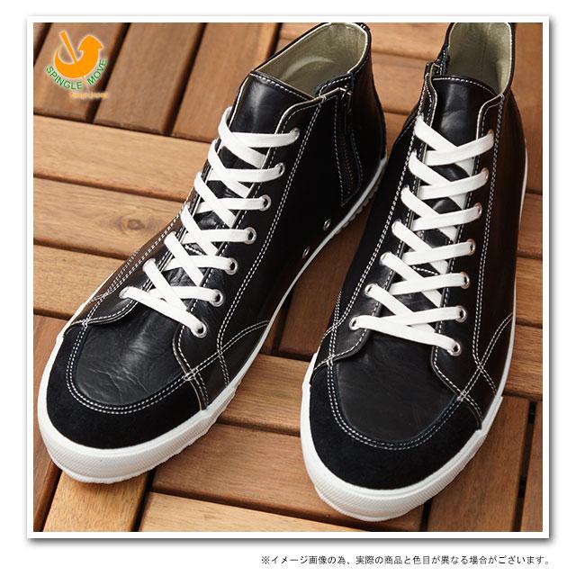 【即納】【返品送料無料】スピングルムーブ SPM-356 SPINGLE MOVE ブラック スピングル ムーヴ SPM356 靴 【コンビニ受取対応商品】