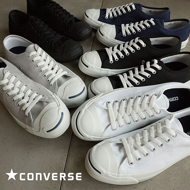 CONVERSE Converse sneakers JACK PURCELL Jack Pursel (32260370/32260371/32260581)