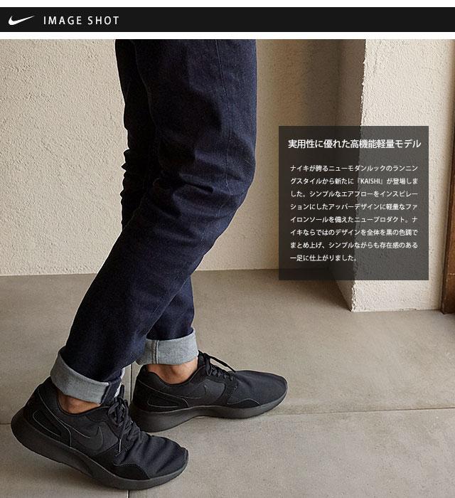 2baa28a7efd3 ... czech nike nike mens sneakers kaishi kaisi black 654473 090 ss15 7087c  94351 ...
