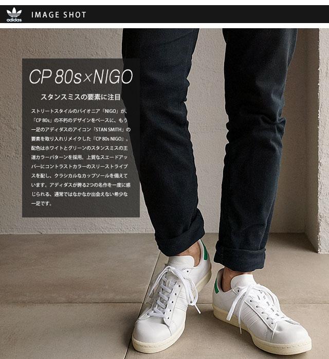 lowest price 90725 58c51 adidas adidas originals sneakers CP 80 s NIGO campus eighties Niger running  white  green  cream white ( B33821 SS15 )