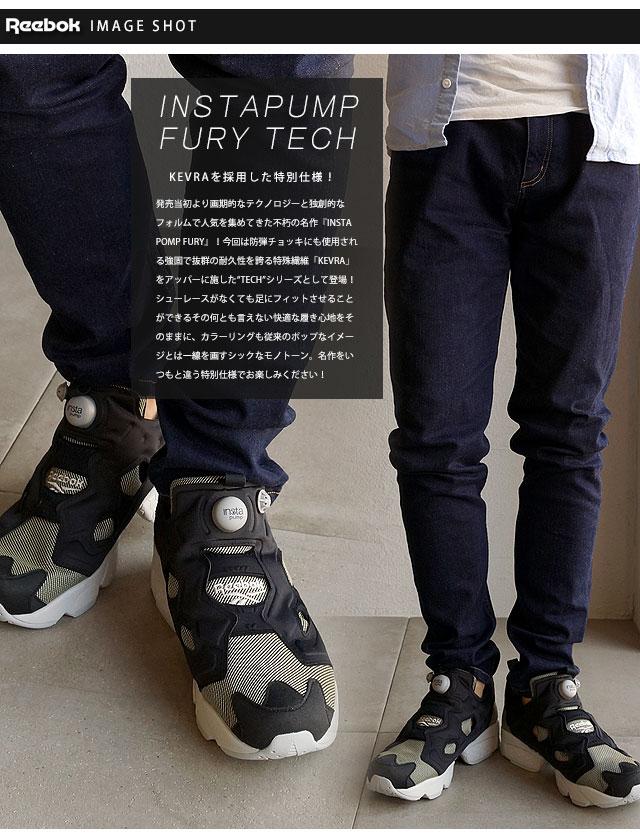 reebok insta pump fury tech black/steel