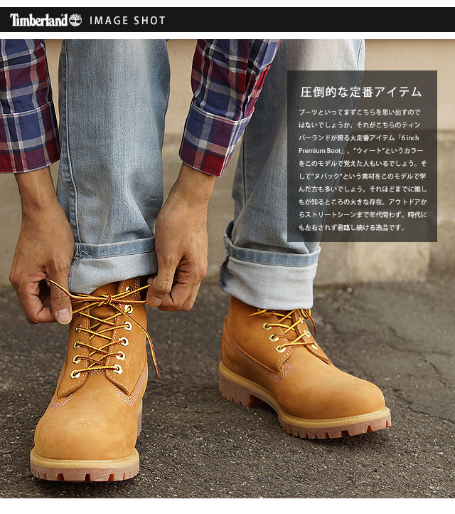 Timberland Timberland men boots 6 inch Premium Boot 6 inches premium boots  Wheat Nubuck shoes (10061 SS15) df33dcc14aa6c