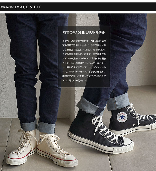 converse canvas all star hi