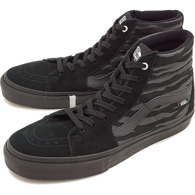 Ss15 0vhgfnf Pro Skate Vans Mens Sk8 Ladies Hi Sneakers Protiger StripeBlackvn Highske dCBerWxo