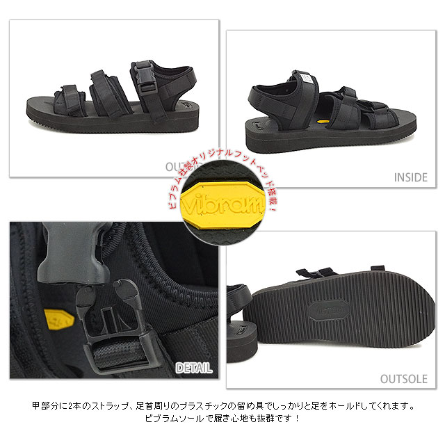 1a6f9f3ea6d ... SUICOKE Sui cook men gap Dis strap sandals vibram sole GGA-V black (OG  ...