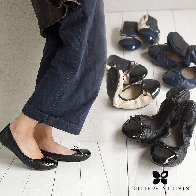 BUTTERFLYTWISTS butterfly twist mobile shoes Lady s ballet shoes Olivia  Olivia (BT1005 SS15) shoetime 67618b4ec