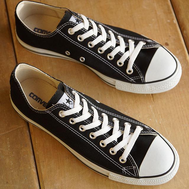 converse all star ox canvas