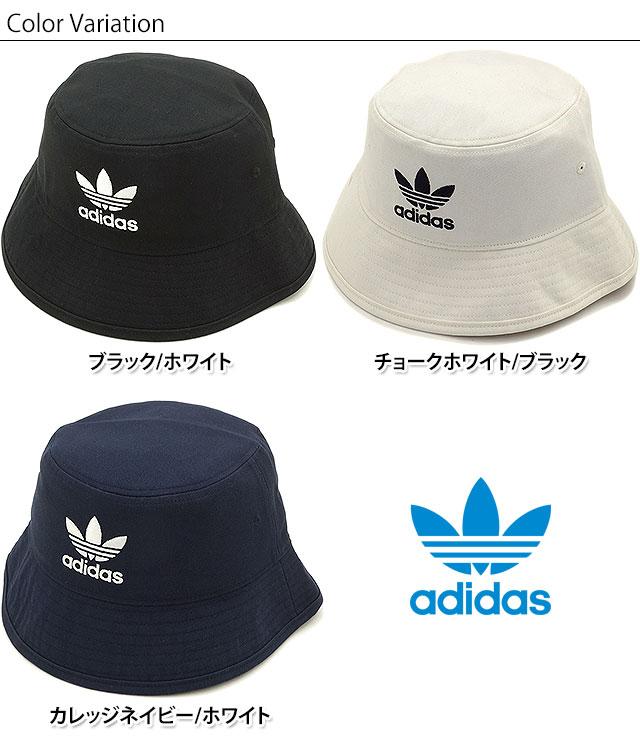 Adidas originals cotton twill bucket Hat core Apparel Mens Womens adidas  Originals BUCKET HAT CORE AJ8995 S94586 S94587 fe370f46c7