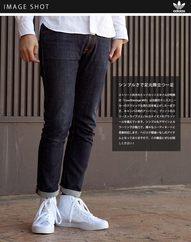 ad3b4939bf0d Adidas originals coat Vantage mid mens Womens adidas Originals CourtVantage  MID running white   core black   running white S78791 SS16