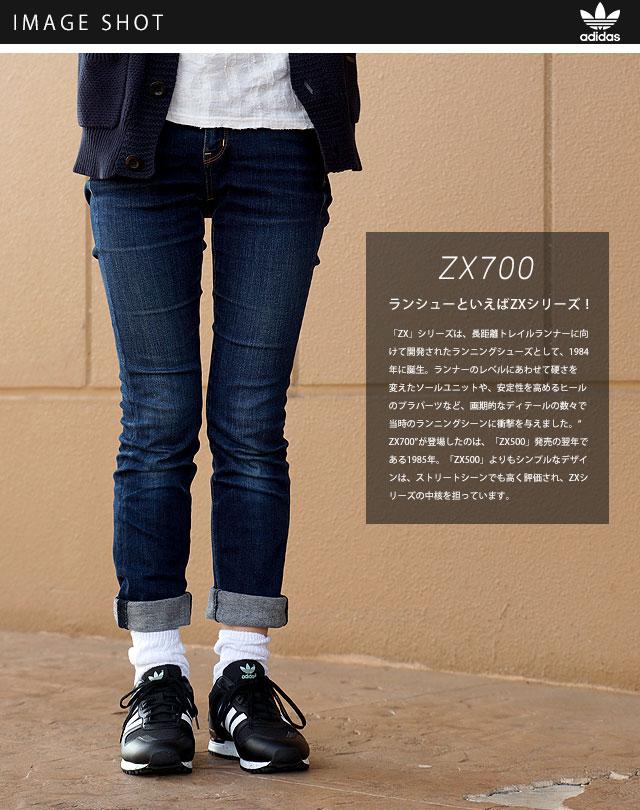 adidas originals zx 700 core damen