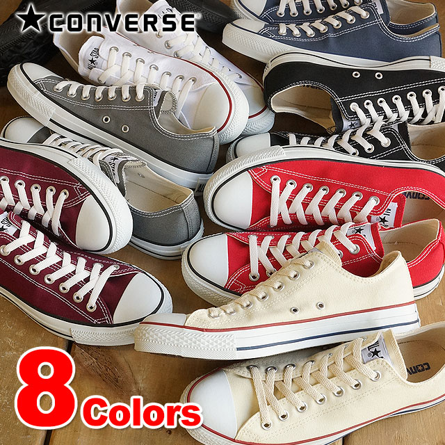 587a36dd78c220 Converse canvas all-stars CONVERSE CANVAS ALL STAR OX low-frequency cut  (32160320 32160322 32160321 32160325 32160323 32160327 32166751 32163522)  shoetime