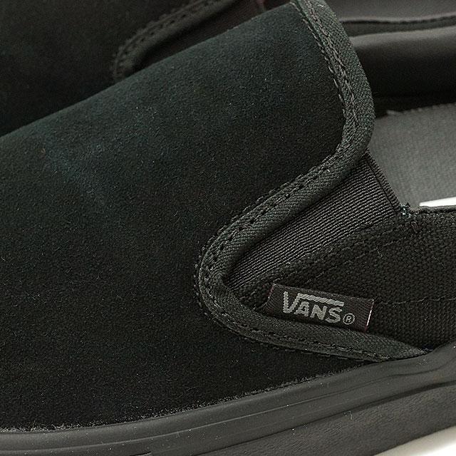 7b030aaa780 Vans slip-ons pro VANS sneakers SLIP-ON PRO BLACKOUT (VN00097M1OJ) shoetime