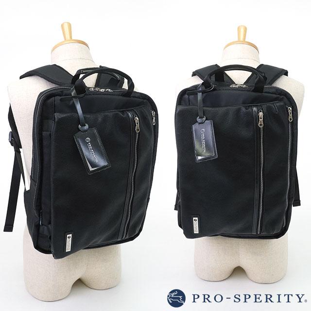 【即納】プロスペリティ メンズ レディース PRO-SPERITY リュック (PCRA-02 SS16) shoetime【コンビニ受取対応商品】
