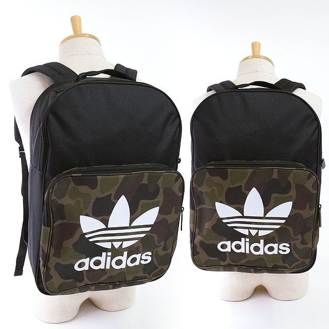cf30e054b5 adidas Originals Adidas originals BACKPACK CLASSIC CAMO men gap Dis backpack  classical music duck rucksack black   multicolored (BK7214 SS17)