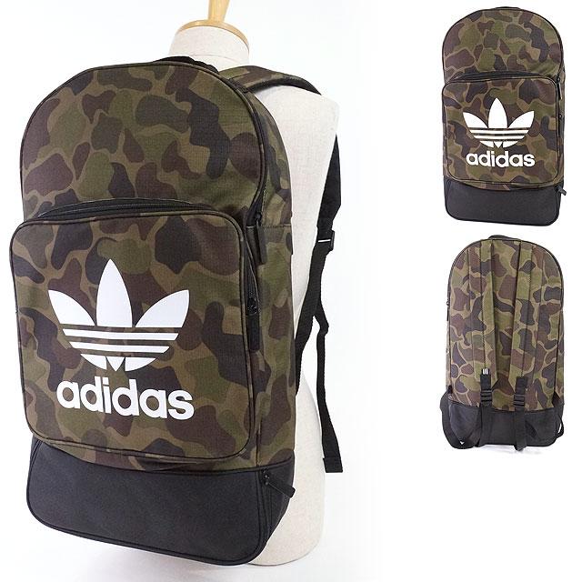 adidas Originals Adidas originals BACKPACK STREET CAMO men gap Dis backpack  street duck multicolored (BK7211 SS17) 60e4d2cc08f4b