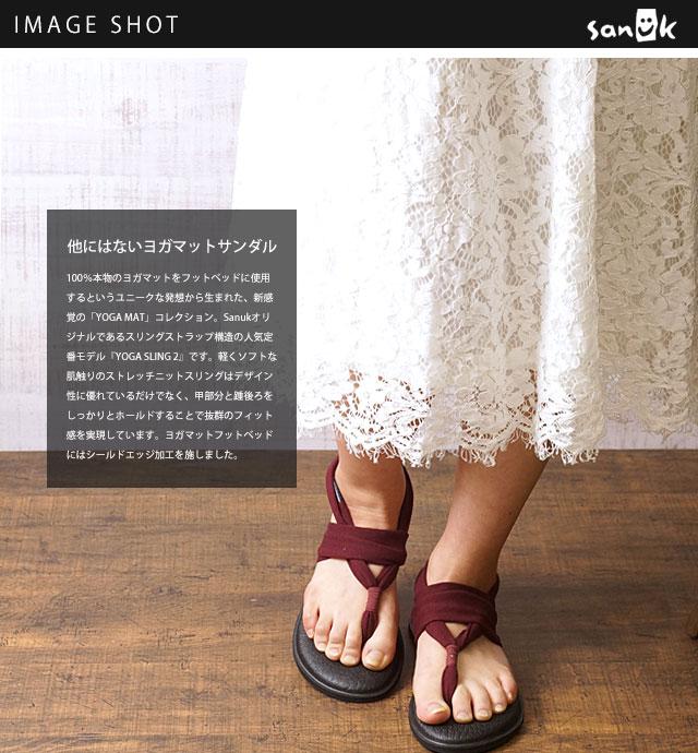 d1f48f3dbbf6d5 Sanuk women s Sandals Yoga Sling 2 Sanuk YOGA SLING 2 (SS16 SWS10001)