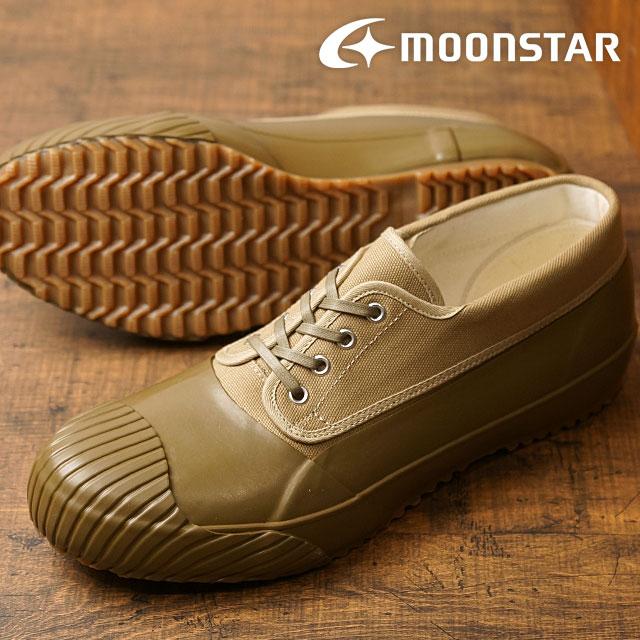 【即納】Moonstar ムーンスター スニーカー FINE VULCANIZED ファイン ヴァルカナイズド MUDGUARD マッドガード KHAKI (54320848 SS17) 日本製 靴 shoetime【コンビニ受取対応商品】
