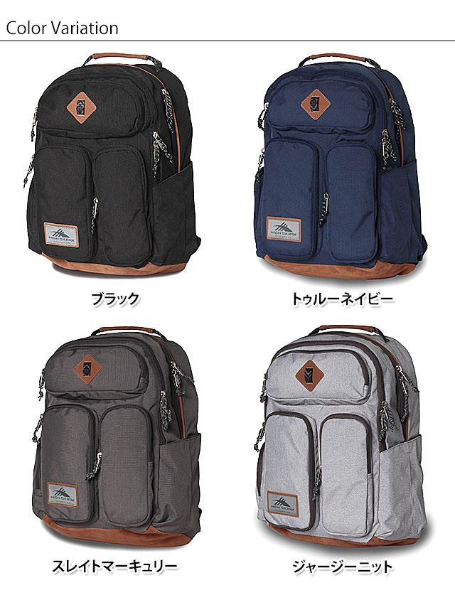 HIGH SIERRA haishieraryukku BASCOM 2.0巴斯科姆2.0日包背包(70505 SS17)