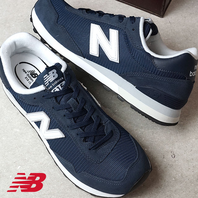 new balance ml 515