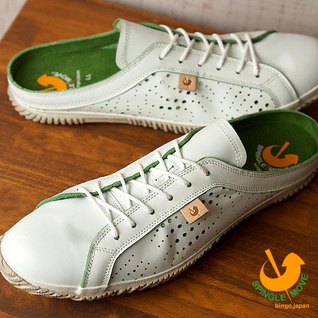 【即納】【返品送料無料】SPINGLE MOVE スピングルムーブ メンズ レディース レザークロッグサンダル 靴 SPM-721 スピングル ムーヴ ホワイト/グリーン (SPM721-74 SU17)【コンビニ受取対応商品】